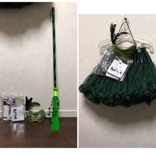 イベント衣装 コスプレセット 新品未使用 ハロウィン 魔女 パーティ チュチュ (衣装一式)