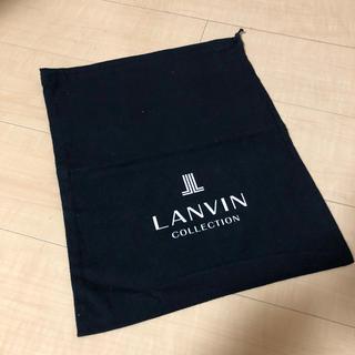 ランバン(LANVIN)のLANVIN シューズケース袋(シューズバッグ)