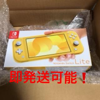 ニンテンドースイッチ(Nintendo Switch)の【新品未開封】任天堂 スイッチライト イエロー (家庭用ゲーム機本体)