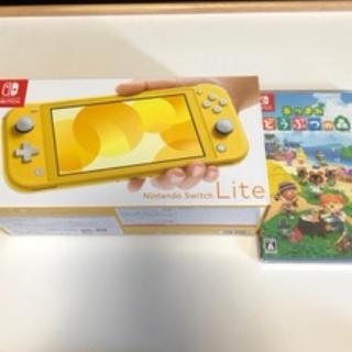 ニンテンドースイッチ(Nintendo Switch)のスイッチライト 本体 どうぶつの森 セット(家庭用ゲーム機本体)