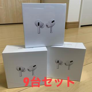 アップル(Apple)の専用です air pods pro 9台セット 着払いでお願いします(ヘッドフォン/イヤフォン)