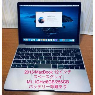 マック(Mac (Apple))の(26)バッテリー等難あり/MacBook 12インチ/2015/8G/256G(ノートPC)