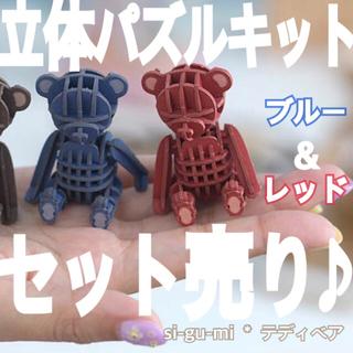✳︎新品・未使用✳︎ so-gu-mi テディベア レッド&ブルー(型紙/パターン)