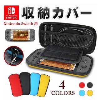 ニンテンドースイッチ(Nintendo Switch)のニンテンドースイッチライト ハードケース ブラック(その他)