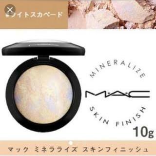 マック(MAC)のMAC ライトスカペード(フェイスパウダー)