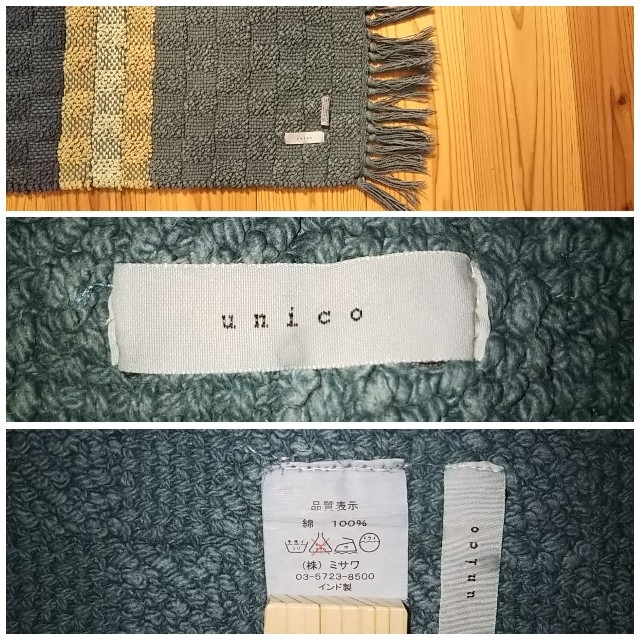unico(ウニコ)のunico ラグマット インテリア/住まい/日用品のラグ/カーペット/マット(ラグ)の商品写真