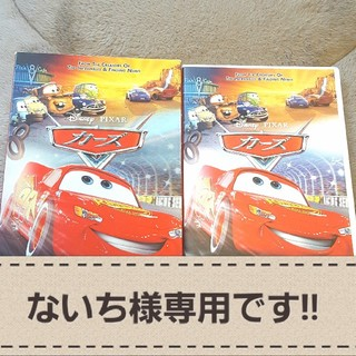 ディズニー(Disney)のカーズ①②(DVD+Blu-ray)2枚セット(アニメ)