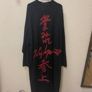 ヨウジヤマモト(Yohji Yamamoto)のYohji Yamamoto 19ss 血塗れ参上(その他)
