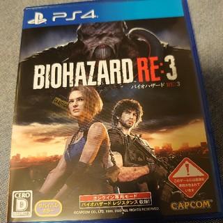 カプコン(CAPCOM)のバイオハザード RE:3 PS4  バイオハザード3(家庭用ゲームソフト)