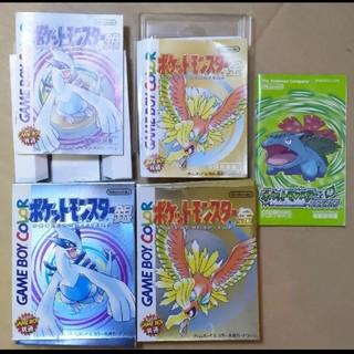 心様 ポケモン金銀リーフグリーン3点空き箱説明書(携帯用ゲームソフト)