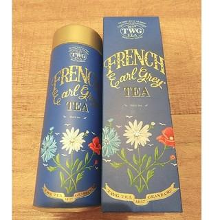 TWG フレンチアールグレイ(茶)