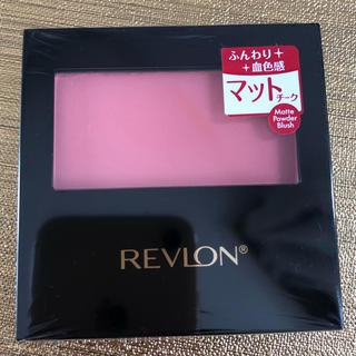 レブロン(REVLON)のレブロン☆チーク☆新品未開封(チーク)