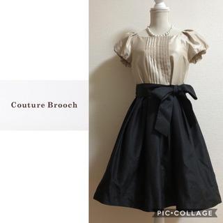 クチュールブローチ(Couture Brooch)のCouture Brooch ワンピース アナトリエ(ひざ丈ワンピース)