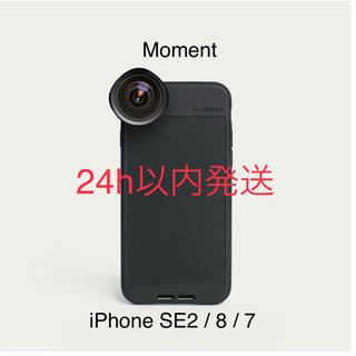 【値下げ不可・日本未発売】 Moment iPhone SE2/7/8ケース(iPhoneケース)
