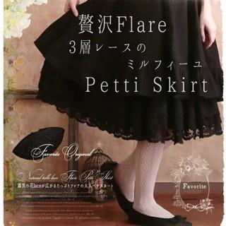 フェイバリット(Favorite)の美品★ブラックペチコート★スカート★Favoriteオリジナル(ひざ丈スカート)
