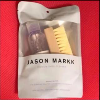 ナイキ(NIKE)のJASON MARKK PREMIUM SHOE CLEANER  新品未使用(洗剤/柔軟剤)