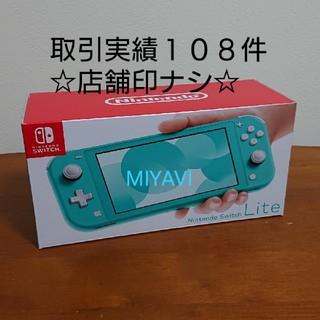 ニンテンドースイッチ(Nintendo Switch)の任天堂 Nintendo Switch Lite ターコイズ(携帯用ゲーム機本体)