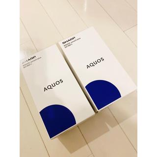 アクオス(AQUOS)のAQUOS sense3 plus ムーンブルー 1台 SIMフリー(スマートフォン本体)