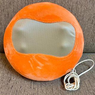 クッションマッサージ器 オレンジ(マッサージ機)