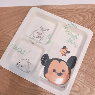 ディズニー(Disney)のミッキー子供用プレート(プレート/茶碗)