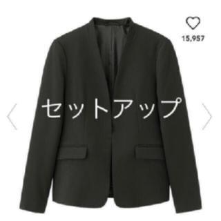 ジーユー(GU)のジーユー ノーカラージャケット ストレッチテーパードパンツ セットアップ 新品(スーツ)