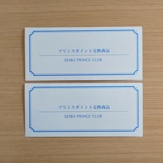 かぐらスキー場他  リフト引換券 2枚(ウィンタースポーツ)