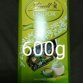リンツ(Lindt)の1箱600g リンツリンドールチョコレート 抹茶グリーンティー(菓子/デザート)