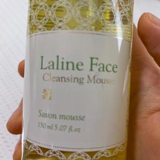 ラリン(Laline)のラリン フェイスクレンジングムースLJ01 150ml イスラエル製(クレンジング/メイク落とし)