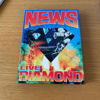 セール中 NEWS LIVE DIAMOND(初回生産限定仕様) DVD(ミュージック)
