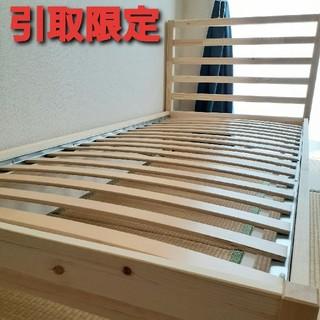 イケア(IKEA)の【引取限定】シングルベッドフレーム(すのこ付)IKEA TARVA 90*200(シングルベッド)