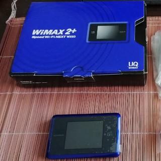 エヌイーシー(NEC)のWiMAX2  WX03+クレードルセット(W01おまけ)(PC周辺機器)