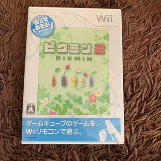 ウィー(Wii)のWiiであそぶ ピクミン2 Wii(家庭用ゲームソフト)