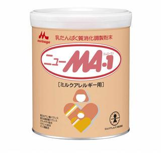 ニューMA-1  800g  3缶(その他)