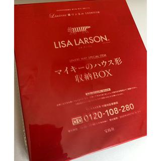 リサラーソン(Lisa Larson)のリンネル 2020年5月号付録 リサラーソン(その他)
