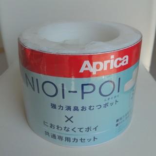 ニシマツヤ(西松屋)の西松屋♡ニオイポイ おむつポット(紙おむつ用ゴミ箱)