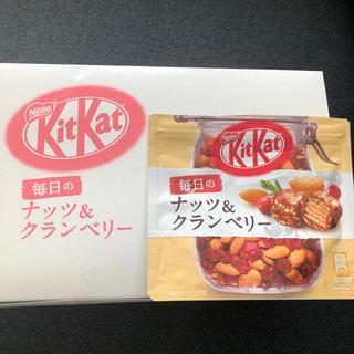 ネスレ(Nestle)のコンビニ限定 キットカット(菓子/デザート)
