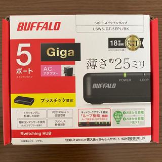 バッファロー(Buffalo)のBUFFALO 5ポートスイッチングハブ(その他)