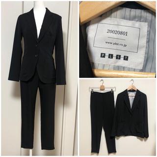 プラステ(PLST)のプラステ  レディース スーツ 美品 セットアップ フォーマル (スーツ)