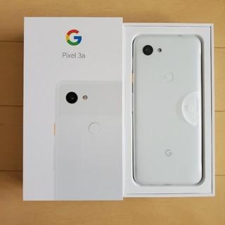 SIMフリー Google Pixel 3a 64GB ホワイト 2台(スマートフォン本体)