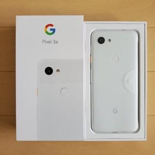 SIMフリー Google Pixel 3a 64GB ホワイト(スマートフォン本体)