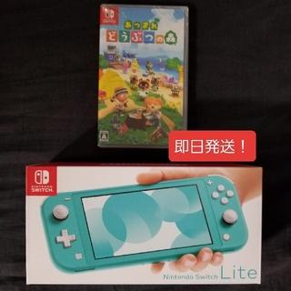 ニンテンドースイッチ(Nintendo Switch)のNintendo Switch Liteターコイズ どうぶつの森セット(携帯用ゲーム機本体)