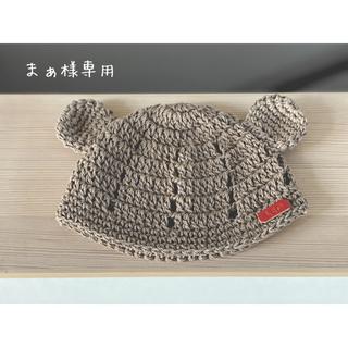 どんぐり帽子(帽子)