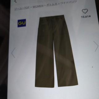 ジーユー(GU)のGUベイカーワイドパンツ(ワークパンツ/カーゴパンツ)