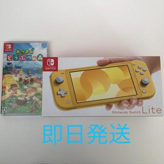 ニンテンドースイッチ(Nintendo Switch)の新品 任天堂 どうぶつの森+スイッチライトセット(家庭用ゲーム機本体)