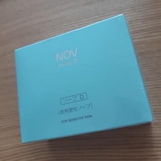 ノブ(NOV)のNOV ソープD(ボディソープ/石鹸)