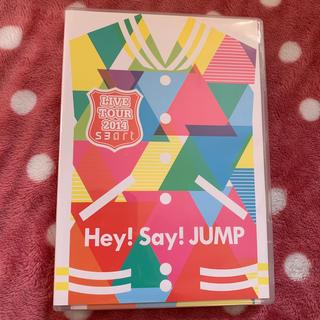 ヘイセイジャンプ(Hey! Say! JUMP)のHey!Say!JUMP LIVE TOUR 2014 smart DVD(ミュージック)