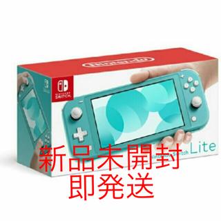 ニンテンドースイッチ(Nintendo Switch)の任天堂スイッチライト(携帯用ゲーム機本体)