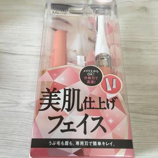 テスコム(TESCOM)の新品✨美肌仕上げフェイスシェーバー✨匿名発送送料無料!(レディースシェーバー)