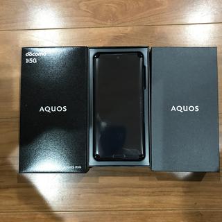 アクオス(AQUOS)の✩新品未使用✩ AQUOS R5G SH-51A Black Ray ブラック(スマートフォン本体)