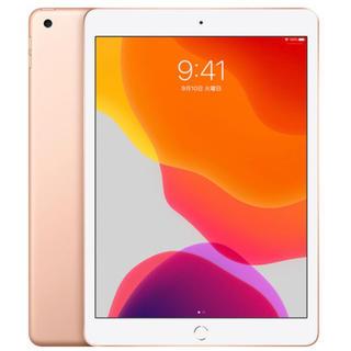 アイパッド(iPad)のアップル iPad 10.2インチ 第7世代 Wi-Fi 32GB (タブレット)